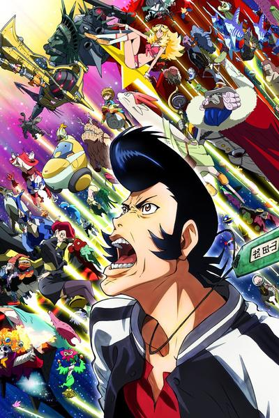 Watch Space Dandy Streaming Online | Hulu (Free Trial)