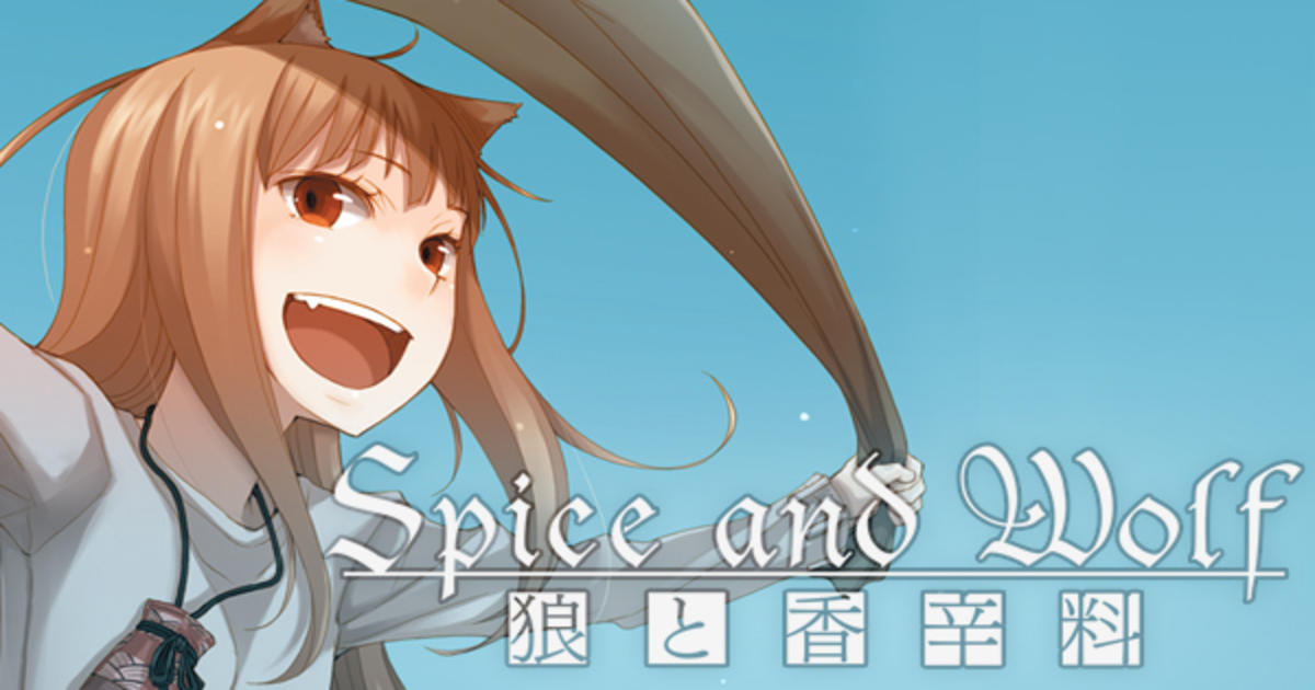 Spice And Wolf Stream