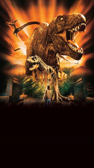IMAX: T-Rex: Back to the Cretaceous