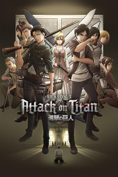 watch attack on titan season 3 free