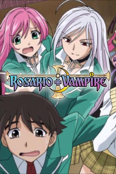 rosario vampire serien stream